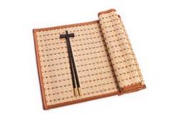Bamboo napkin with chopsticks Stock Photo