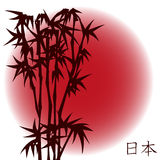 Bamboo on red sun  - japanese theme Royalty Free Stock Photo