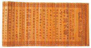 Bamboo slips Stock Photos
