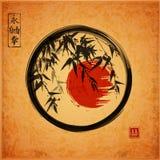 Bamboo trees in black enso zen circle Royalty Free Stock Image