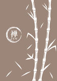 Bamboo Vector Illustration with Religious Zen Symbol Stock Photo
