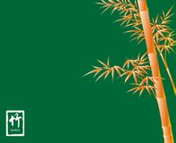 Bambou d'illustrateur Image libre de droits