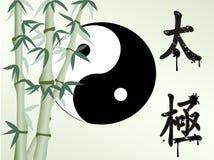 bambu like zen royaltyfri illustrationer