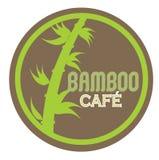 Bambukafé arkivbilder