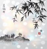 Bambus i wyspa z drzewami w mgle Fotografia Stock