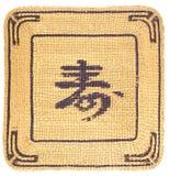 bambus mata obrazy stock