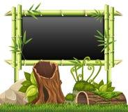 Bambus rama w ogródzie ilustracja wektor