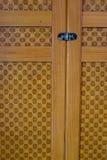 Bambusbeschaffenheit und Hintergrund Stockbild