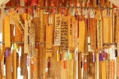 Bambusowa etykietka modlitwa zdjęcia royalty free