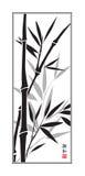 bambusowy e sumi Zdjęcia Stock