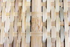 Bambusowy wyplatający rodzimy tajlandzki styl II Fotografia Royalty Free