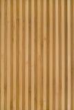 Bambusvorstand stockfoto