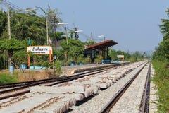 BAN HUAI KWANG Train station in Chonburi , Thailand Royalty Free Stock Photography