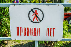 Ban on pedestrians. In Russian Royalty Free Stock Photography