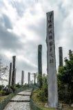 Bana av vishet på den Lantau ön Hong Kong Arkivbild