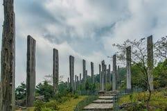 Bana av vishet på den Lantau ön Hong Kong Arkivbilder