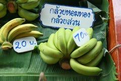 Bananas on banana leaves Stock Photography