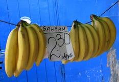 Banany na sznurku w Bułgaria Fotografia Stock
