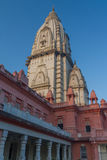 Banaras印度大学 免版税库存照片