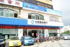 Banca della costruzione della Cina Fotografie Stock