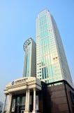 Banca della costruzione della Cina Fotografie Stock Libere da Diritti