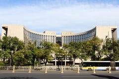 Banca di Cina della gente Fotografia Stock