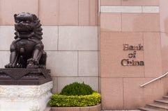 Banca di Cina, Macao Fotografie Stock