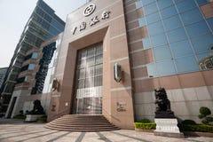 Banca di Cina a Macao Fotografie Stock