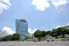 Banca di Citic Fotografia Stock Libera da Diritti