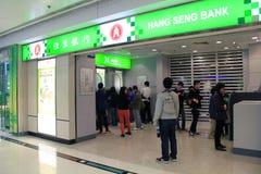 Banca di Hang Seng a Hong Kong fotografie stock libere da diritti