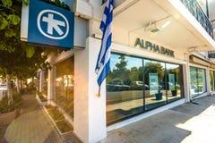 Banca greca Fotografie Stock Libere da Diritti