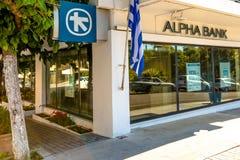 Banca greca Fotografie Stock
