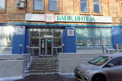 Banca Intesa sur le bureau Proviantskaya de rue Nizhny Novgorod Russie Photographie stock