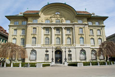 Banca Nazionale svizzera Immagine Stock