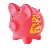Banca piggy cinese Immagine Stock Libera da Diritti