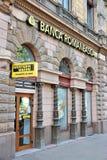 Banca Romaneasca Stock Image