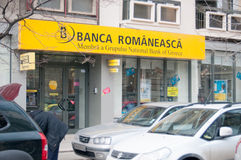 Banca Romaneasca branch Stock Photos