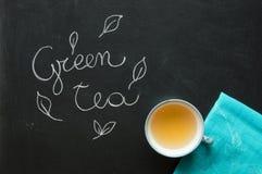 Bancha för grönt te Arkivbild
