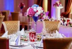 Banchetto Wedding Fotografie Stock Libere da Diritti