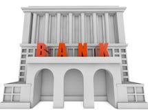 Banco ilustración del vector