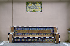 Banco adornado de cerámica en Cádiz, España Imagen de archivo libre de regalías