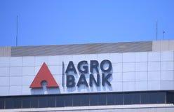 Banco agro Malasia Foto de archivo libre de regalías