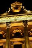 Banco amarelo Fotografia de Stock Royalty Free