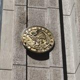 Banco Central de Chile Stock Photo