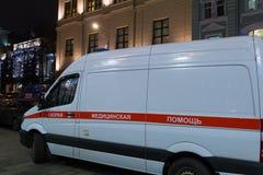 Banco central de Rússia e de cuidados médicos da emergência Fotos de Stock Royalty Free