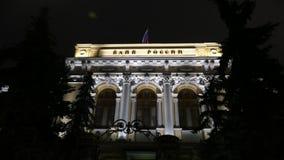 Banco central de Rusia almacen de metraje de vídeo