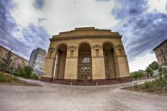 Banco central de Rusia Imagenes de archivo