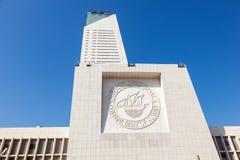 Banco central del rascacielos de Kuwait imágenes de archivo libres de regalías