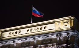 Banco central do russo em dezembro Imagem de Stock