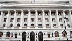 Banco central romeno: Banca Nationala um Romaniei, Bucareste Imagens de Stock Royalty Free